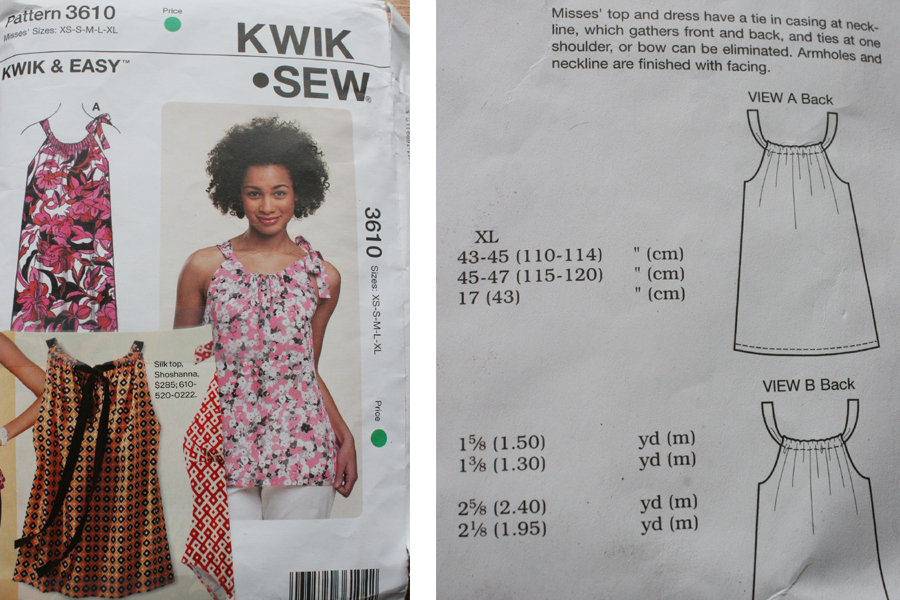 Kinetic_Craft_Sewing_kwiksew