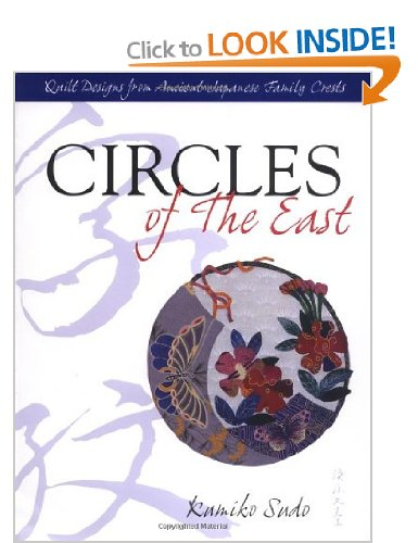 cirles_of_the_east