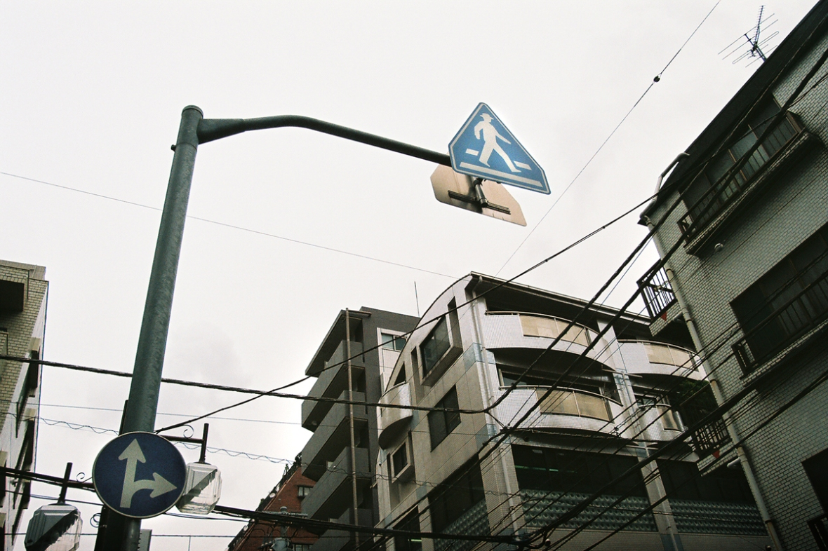 crosswalk_Japan