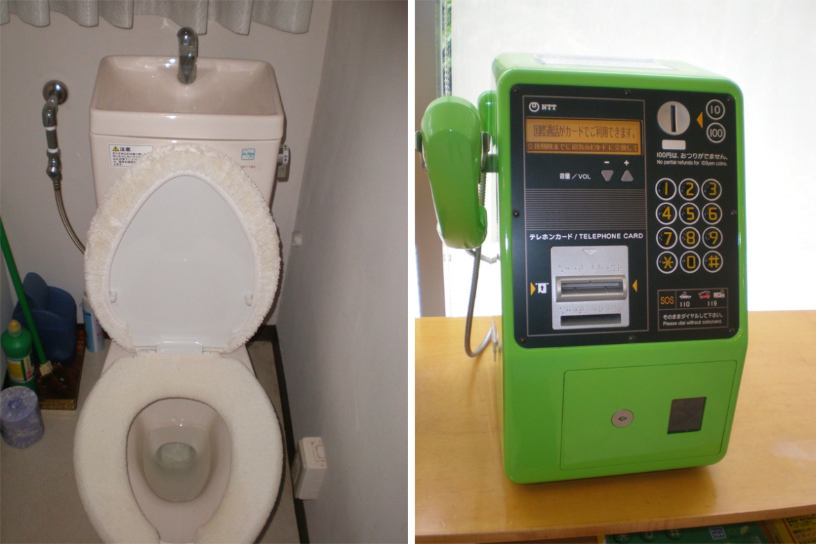 Japanese_toilet_and_phone