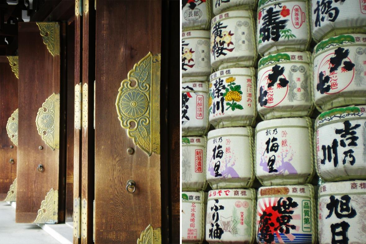 Temple_Japan_2
