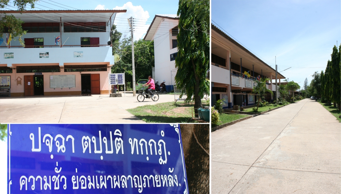 Korat School entrance