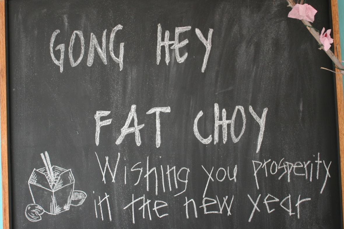 Gong_Hey_Fat_Choy