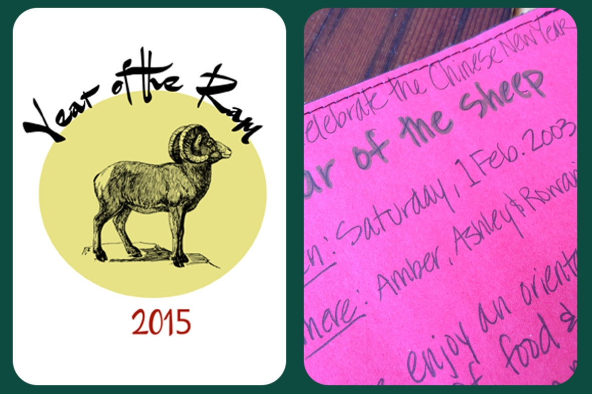Year of the Sheep2015