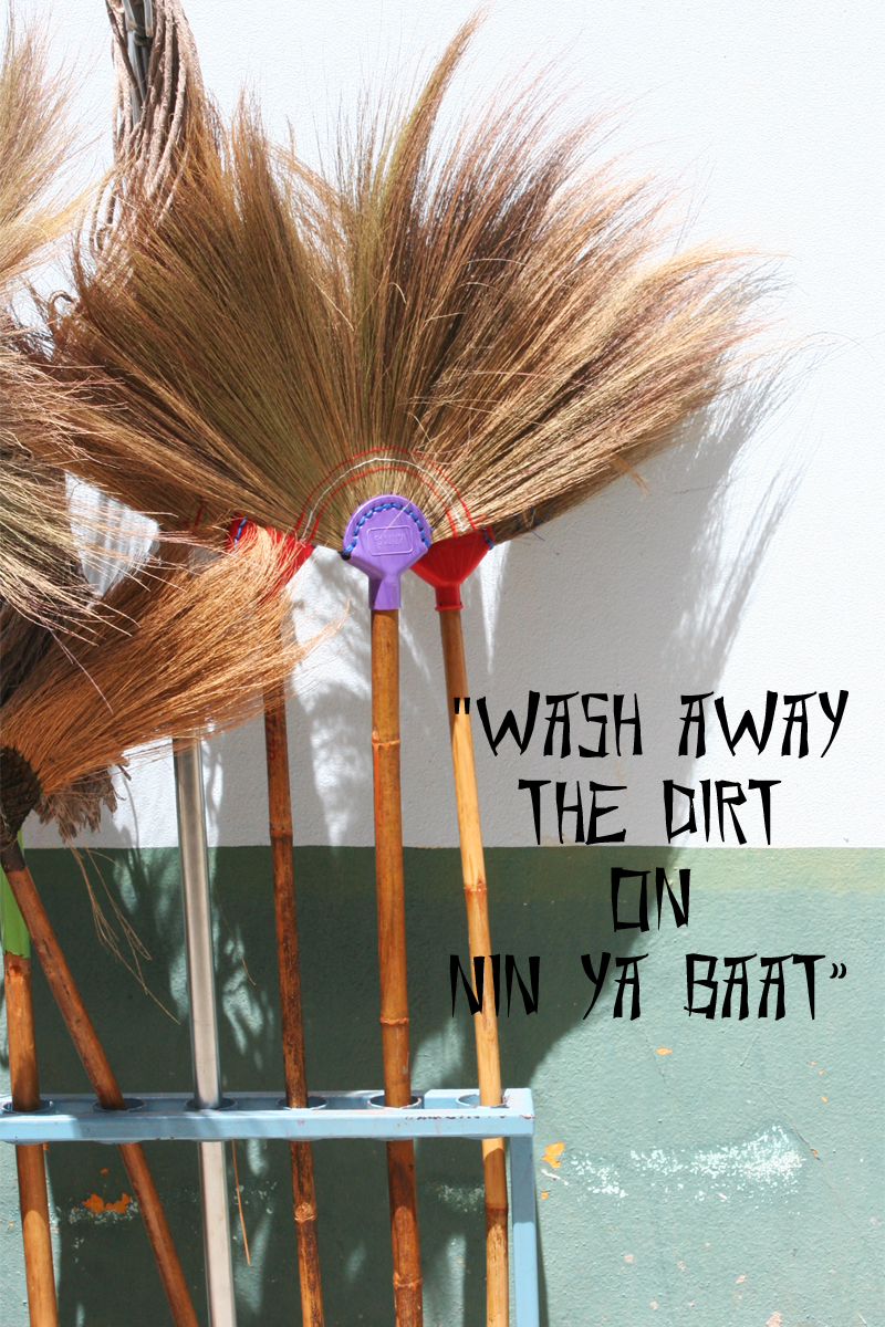 wash-away-the-dirt